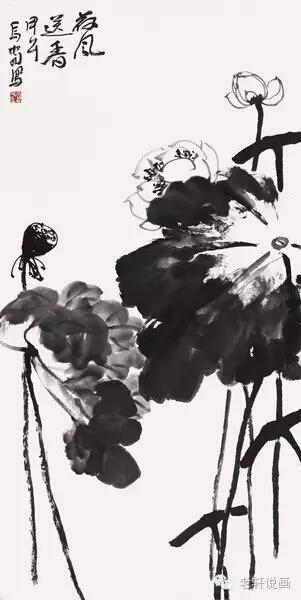 """""""邢少臣师生作品展""""5月18日上午10点在北京北海公园阐福寺举行开幕式"""